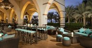 Club Lounge Hotel Jumeirah Zabeel Saray