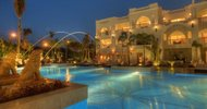 13540366.jpg Hotel Le Royal Collection Luxury Resort Sharm El Sheikh