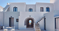 20204429.jpg La Maltese Oia Luxury Suites