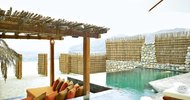 22616742.jpg Six Senses Zighy Bay