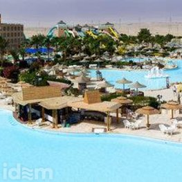 Primasol Titanic Resort and Aquapark