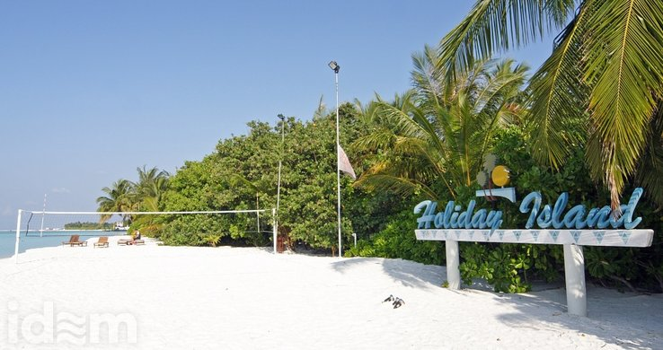 Holiday Island Resort & Spa